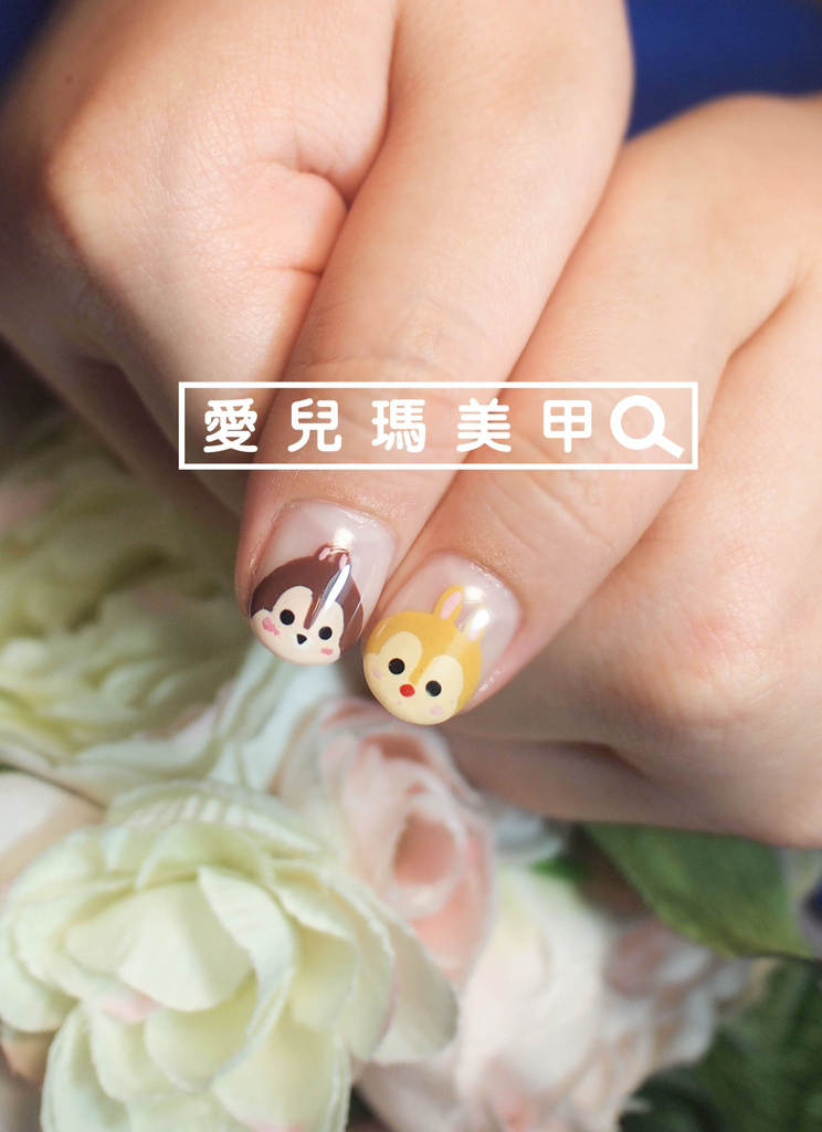 105年6月光療凝膠指甲Gel nail Jun.(5).jpg