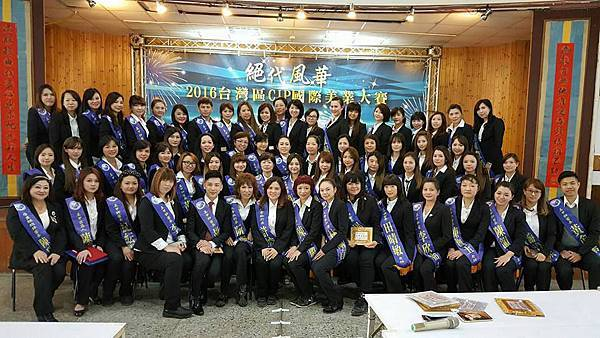 CIP國際美業美甲評審相關花絮(3).jpg