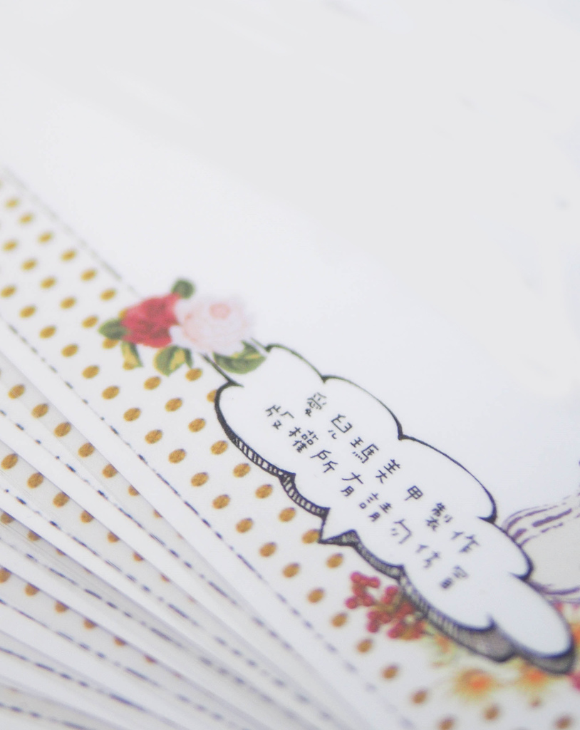 P2240002_副本.jpg