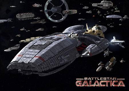 Galactica 33