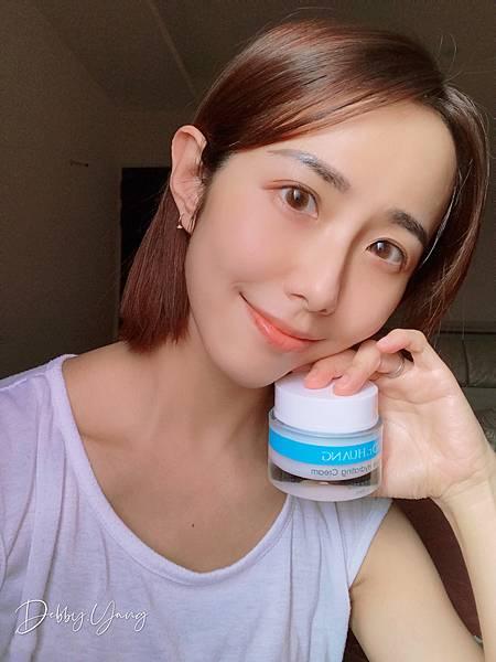 DR.HUANG 保濕潤澤乳霜
