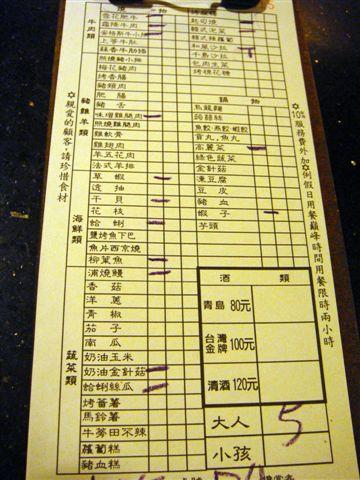 DSC02199.JPG
