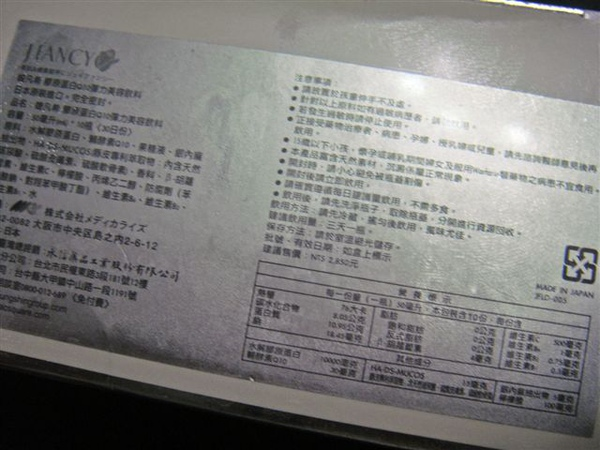 DSC03326.JPG