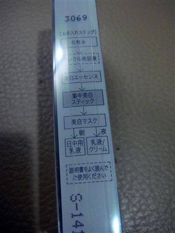 DSC05540.JPG