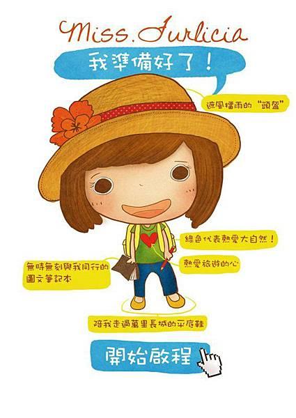 taiwan800_600.jpg