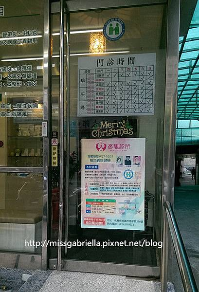 IMAG3995_副本