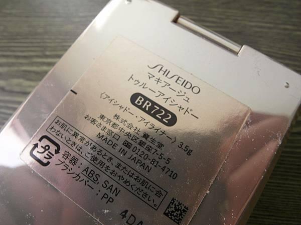 SAM_6456_副本