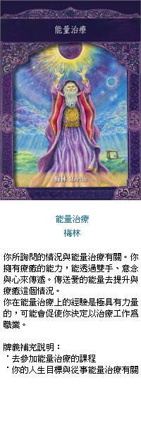 card-2-09