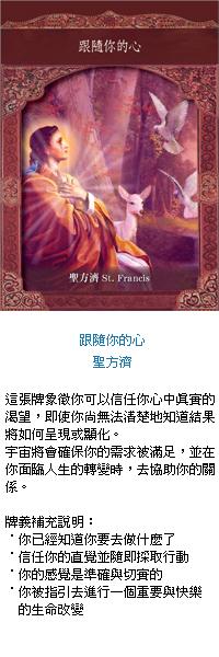 card-2-15