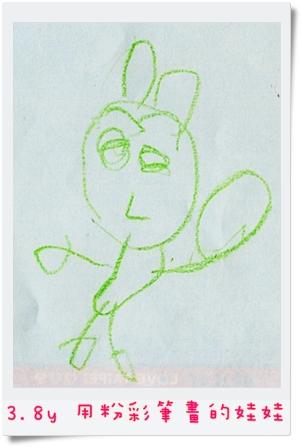 3.8y畫娃娃 (3)