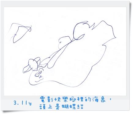 3.11y 電影快樂腳裡的海象,頭上是蝴蝶結