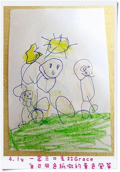 4.1y 一家三口去放Grace自己用色紙做的黃色風箏
