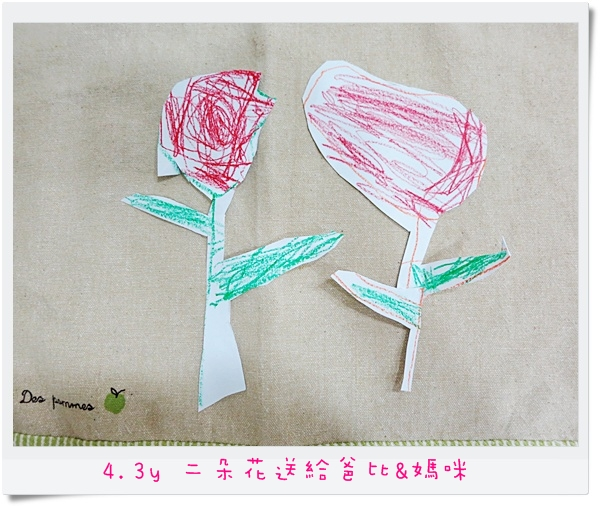 4.3y 二朵花送給爸比&媽咪