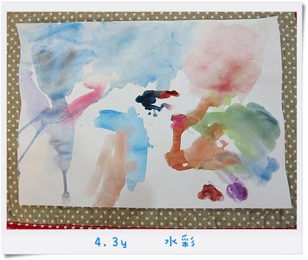 4.3y 水彩 (3)