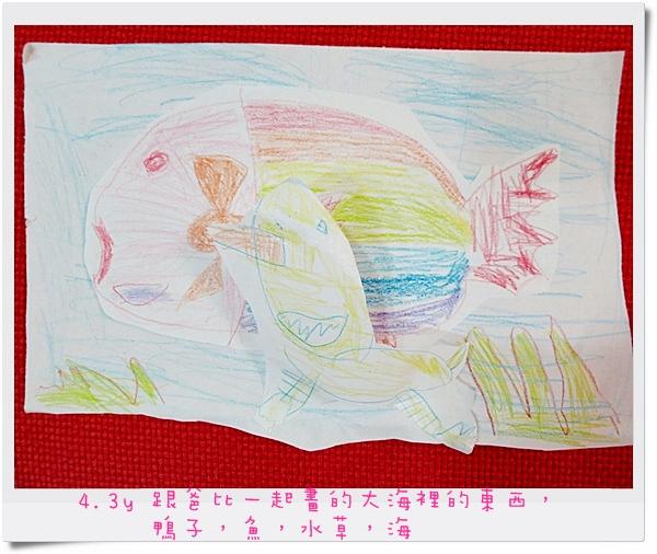 4.3y 跟爸比一起畫的大海裡的東西,鴨子,魚,水草,海
