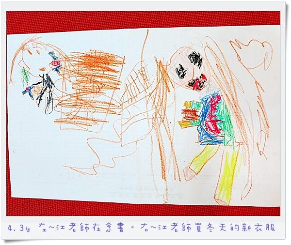 4.3y 左~江老師在念書。右~江老師買冬天的新衣服