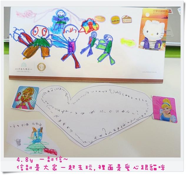 4.8y 一封信~信封是大家一起去玩,裡面是愛心跟貓咪