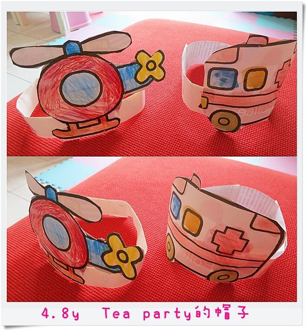 4.8y Tea party的帽子