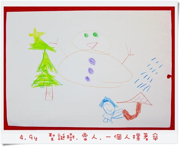 4.9y 聖誕樹.雪人.一個人撐著傘