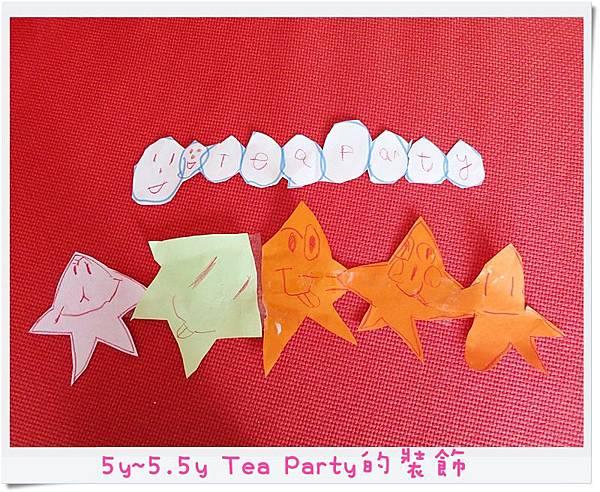 5y~5.5y Tea Party的裝飾