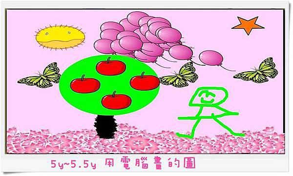 5y~5.5y 用電腦畫的圖