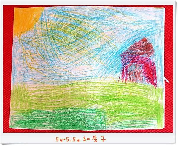 5y~5.5y 紅房子