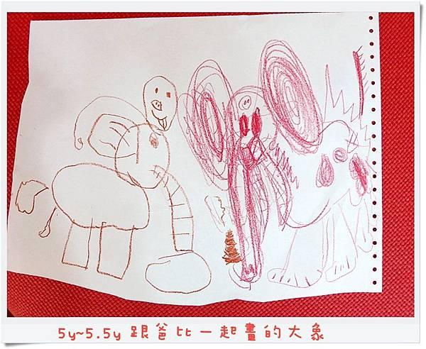 5y~5.5y 跟爸比一起畫的大象