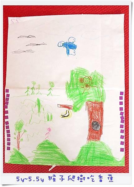 5y~5.5y 猴子爬樹吃香蕉