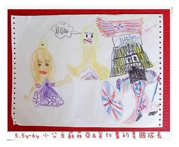 5.5y~6y 小公主蘇菲亞&爸比畫的美國隊長.JPG