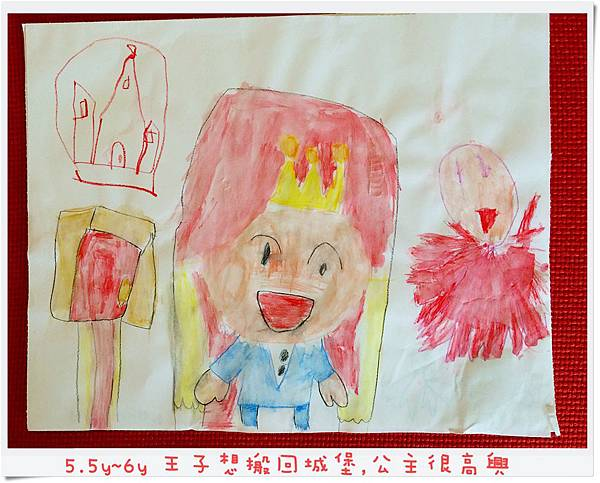 5.5y~6y 王子想搬回城堡,公主很高興.JPG