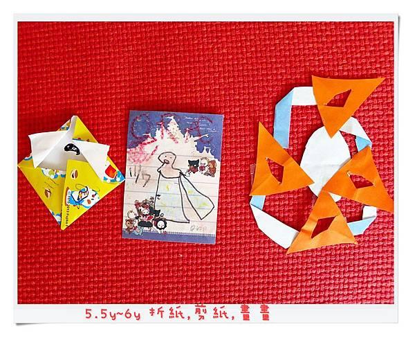 5.5y~6y 折紙,剪紙,畫畫.JPG