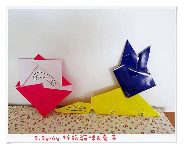 5.5y~6y 折紙貓咪&兔子.JPG