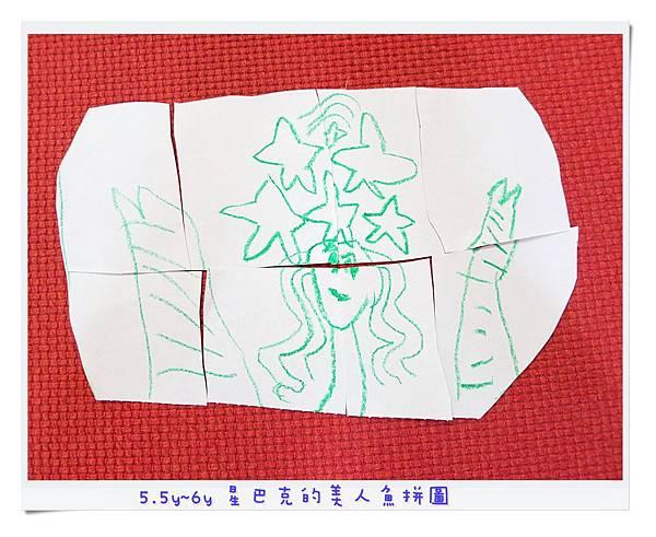 5.5y~6y 星巴克的美人魚拼圖.JPG