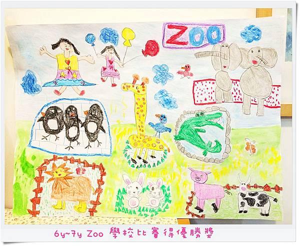 6y~7y Zoo