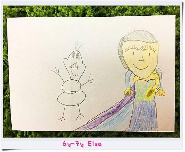 6y~7y Elsa