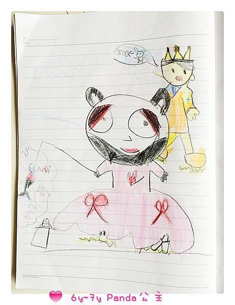 6y~7y Panda公主