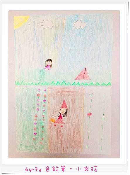 6y~7y 色鉛筆。小女孩