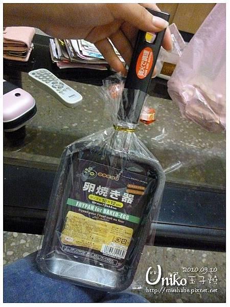(2010.07.25)這是在大創買的玉子燒鍋,一個NT$39