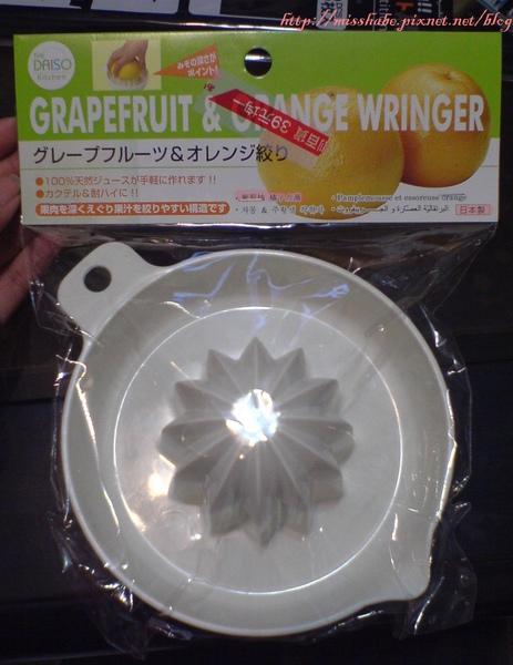 擠葡萄柚器-正面