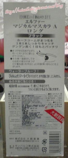 DSC00152-1.jpg