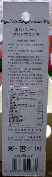 DSC00525-1.jpg