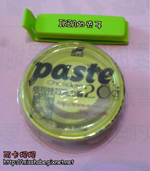DSC00001-1.jpg