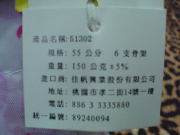 DSC01316.JPG