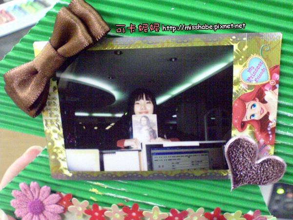 DSC00013-2.jpg