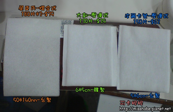 DSC00038-1.jpg