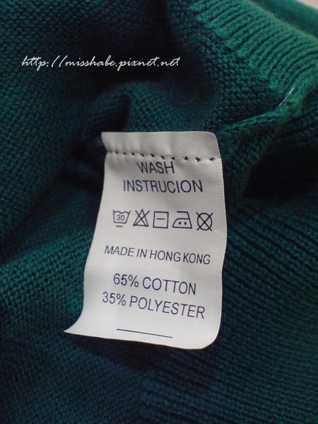 洗標,香港製