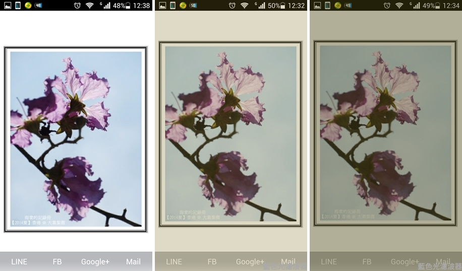 Screenshot_2014-08-14-12-38-35-horz.jpg