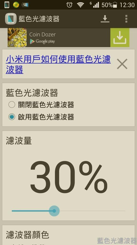 Screenshot_2014-08-14-12-30-11.jpeg