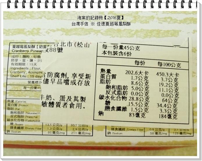 tn_DSC02884.JPG