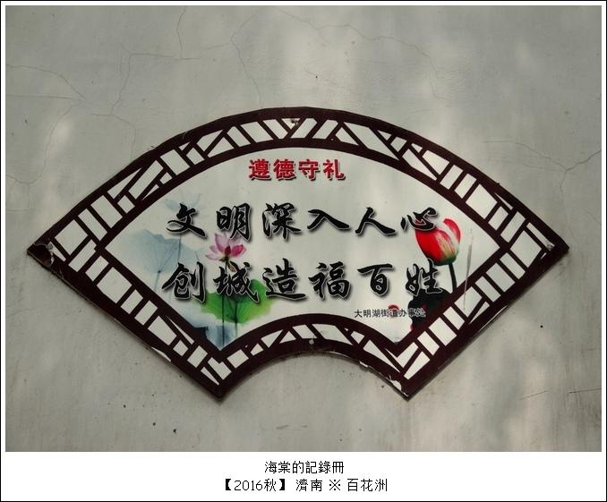 百花洲14.JPG